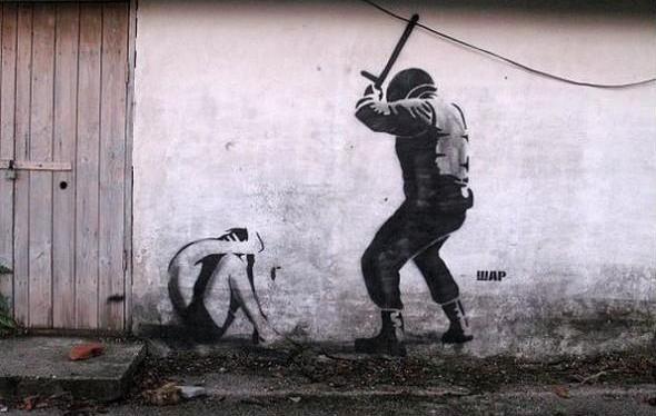 policebrutality